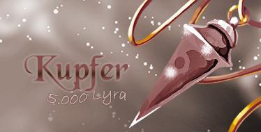 Jetzt abstauben: 2.000 Lyra